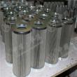 大生替代滤芯F-TR-04-100W