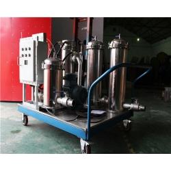 PFC8314-100-H-KP颇尔PALL滤油机