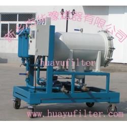 高精度聚结脱水滤油机HLYC-200J