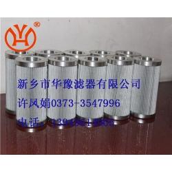 RFL-110X5H旁通阀滤芯