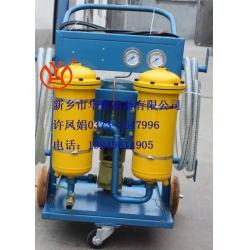 电厂用移动滤油机