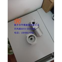 YPM330过滤器-管路过滤器