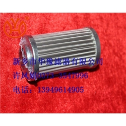 8840L03B39滤芯-过滤芯