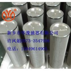 DU.101.3VG.16.E.P.-.FS.8英德诺曼滤芯厂家