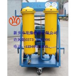 LYC-50J聚结脱水滤油机特点和参数