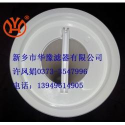 ReaImax RMHM-P050-40EP 保安滤芯