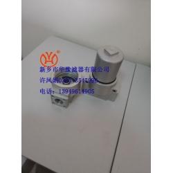 PHA030压力管路过滤器