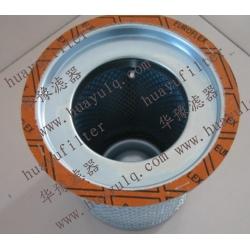 空压机250034-122油气分离滤芯
