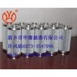 碱液过滤器QZJ-610滤芯