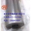 pyx-1266纤维素滤芯-原厂测绘滤芯