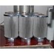 WU630X180F-J 滤油机粗滤网