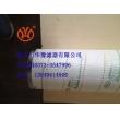 HC2206FKT3H波尔液压滤芯PALL滤芯
