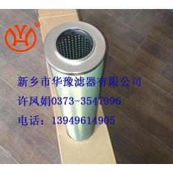 滤油机分离滤芯21SC1114-150*500