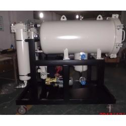 聚结分离滤油机