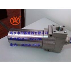 HH4714C24KSTBM3波尔液压过滤器