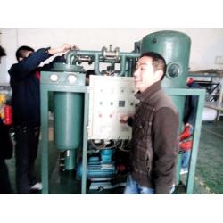 真空滤油机HLYC-Z25透平油滤油机