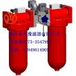 DFDKW/HC240QAF100D1.0/-L24 贺德克过滤器