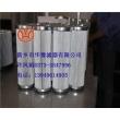 油动机工作滤芯HY-10-002-HTCC油站滤芯