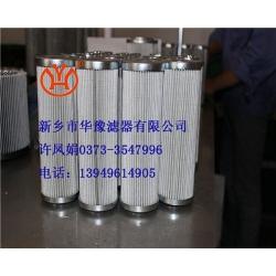 EPB-34NFC797 UFI滤芯