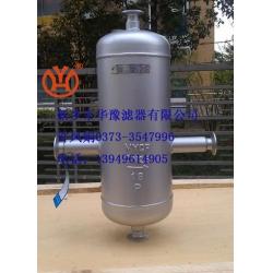 大口径电子水处理器