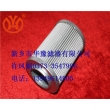 CCH152TT1索菲玛滤芯值得信赖的品牌