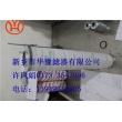 YLX-039循环油滤芯
