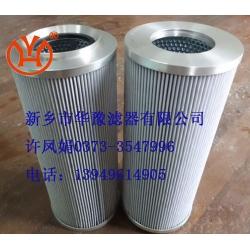 DU.101.25P.16.S.P英德诺曼滤芯厂家