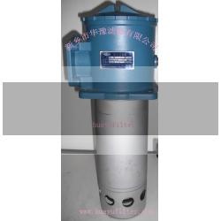 RFB-250×10F-Y/C磁性回油过滤器