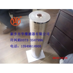 EH系统CZX-40×3Q纤维素滤芯