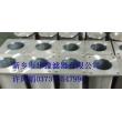 RH250FD1优质现货索菲玛滤芯