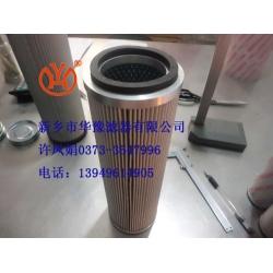 1.1801G100P EPE滤芯-液压滤芯先锋
