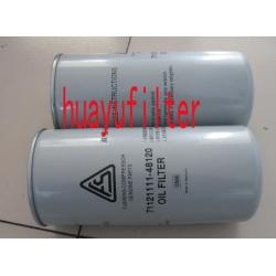 HC68/1马勒滤芯MAHLE滤芯