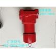 ZUI-E63*10BD-P倒装板式滤油器供应厂家