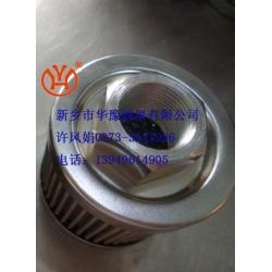 UCC液压滤芯UCSE1323