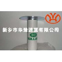 寿力空压机滤芯油气分离滤芯