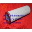 索菲玛油滤芯CRH025WR1