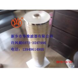 CZX-40纤维素滤芯