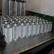 意大利富卓液压油滤芯 RHR1300G10B