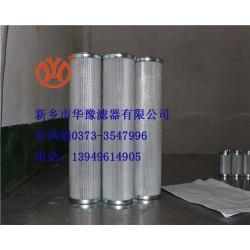 SFF-DU1950.16VG.10.E.P-FS.A-S1.AE70滤芯实物图片