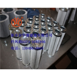 HC9104FKS8H颇尔滤芯-GGH高压冲洗水泵高压过滤器滤芯
