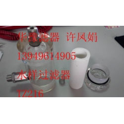 滤芯TZ216A-3_水样过滤器滤芯