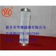 出口冲洗滤芯DP1A601EA01V/-F