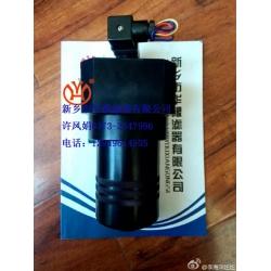 HH4714G24KSTBP优质波尔过滤器